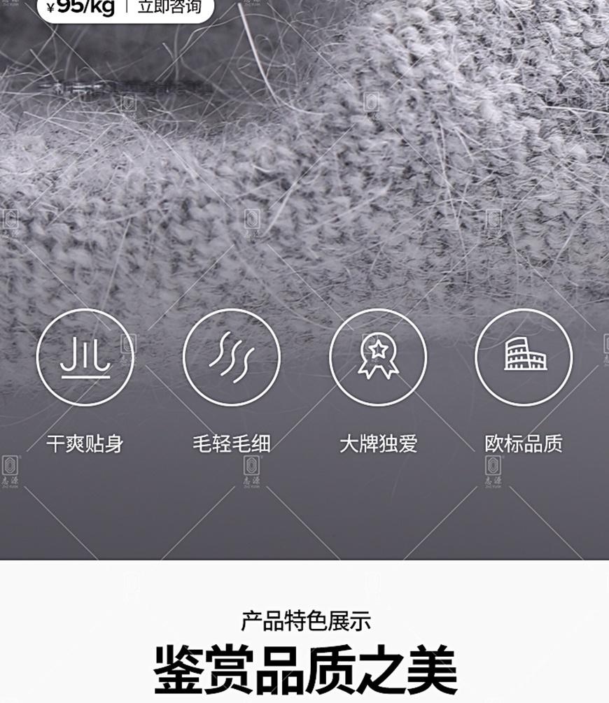 兔毛混纺纱-20%_02.jpg