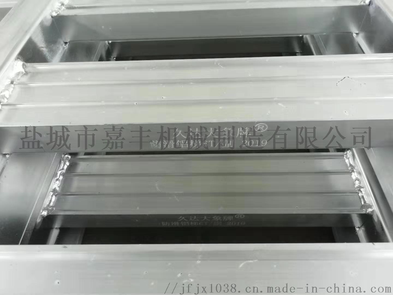 6噸鋼印圖.jpg