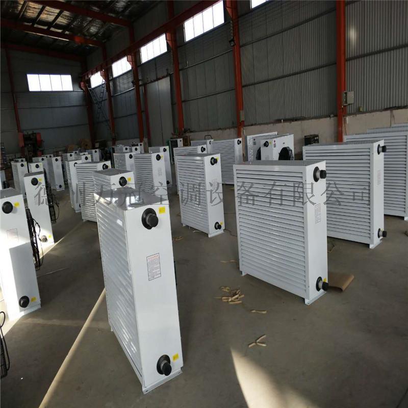 德州GS型熱水暖風機生產製造765294562