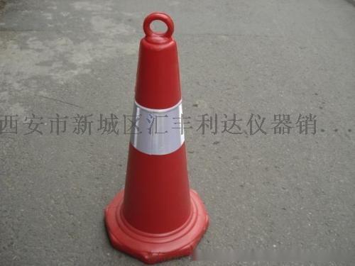 西安哪余有賣橡膠路錐18992812558767872252