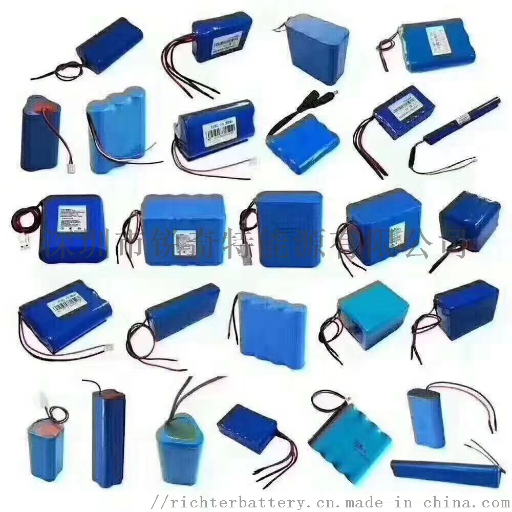 锂电池厂家定制12V锂电池组 音箱LED灯电池806461532