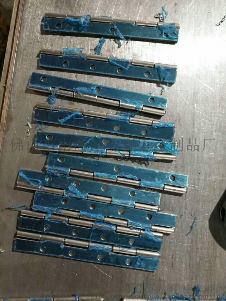 佛山成羿專業生產全自動304不鏽鋼長排鉸,長排合頁66845975