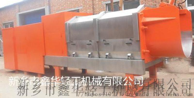 h环保设备+工业脱水机+垃圾蔬菜压榨机.jpg