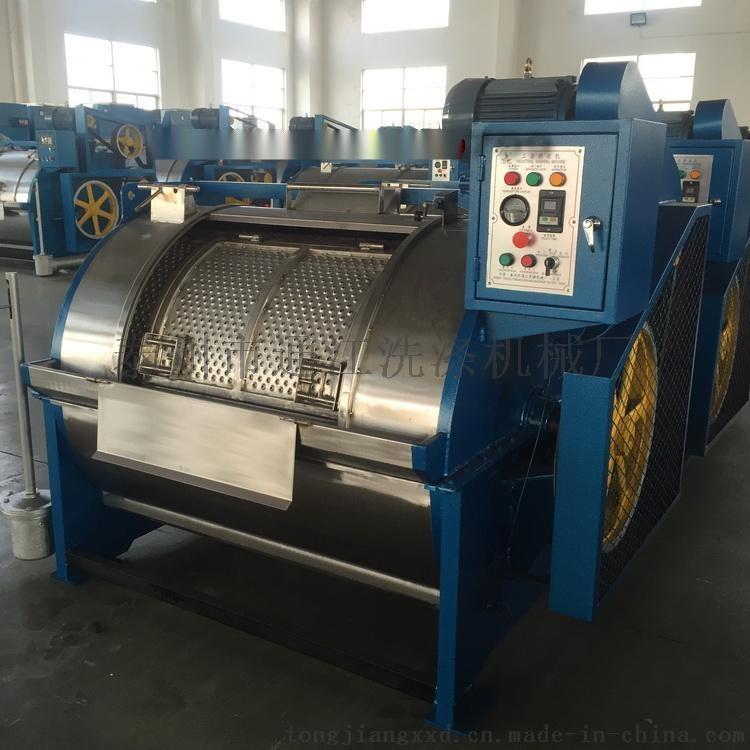 洗水机 工业洗水机 服装洗水厂专用洗水机设备761561655