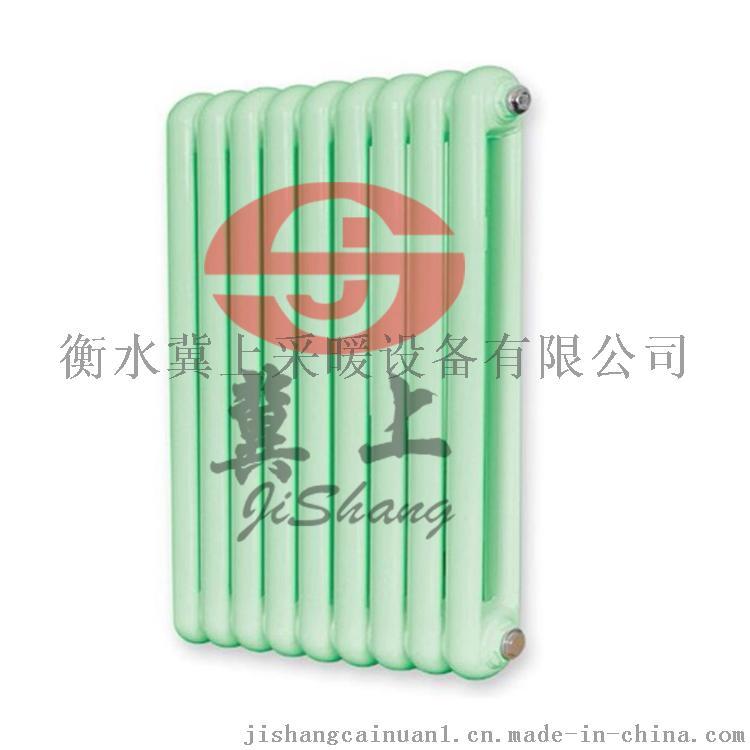 冀上鋼製柱型散熱器 鋼二柱散熱器 5025水暖暖氣片40136072