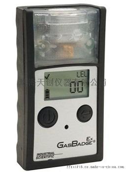 GB90-EX.jpg