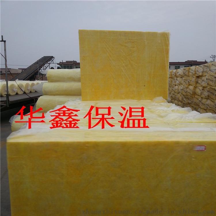 外墙保温玻璃棉板有哪些优势39434042