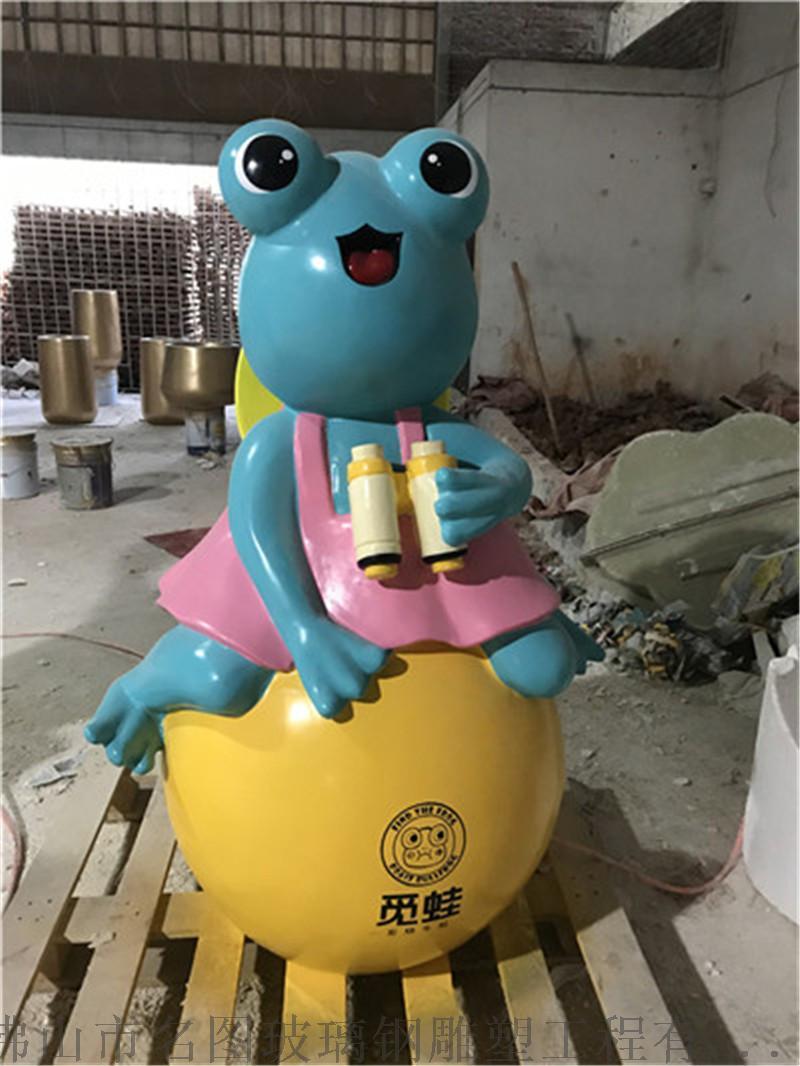卡通动物雕塑 三水玻璃钢卡通雕塑厂家823015345