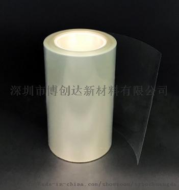 廠家直銷PET防刮花保護膜 三層保護膜742315432