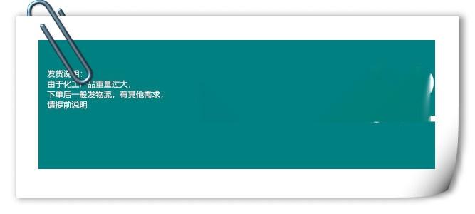 现货供应高品质化工原料疏基乙酸 可用于食品包装等57146582