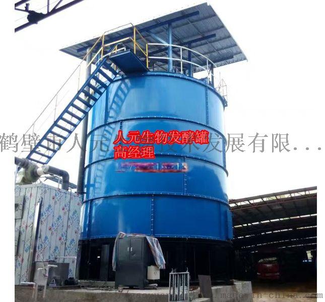 **高产发酵罐一级供货商754958962