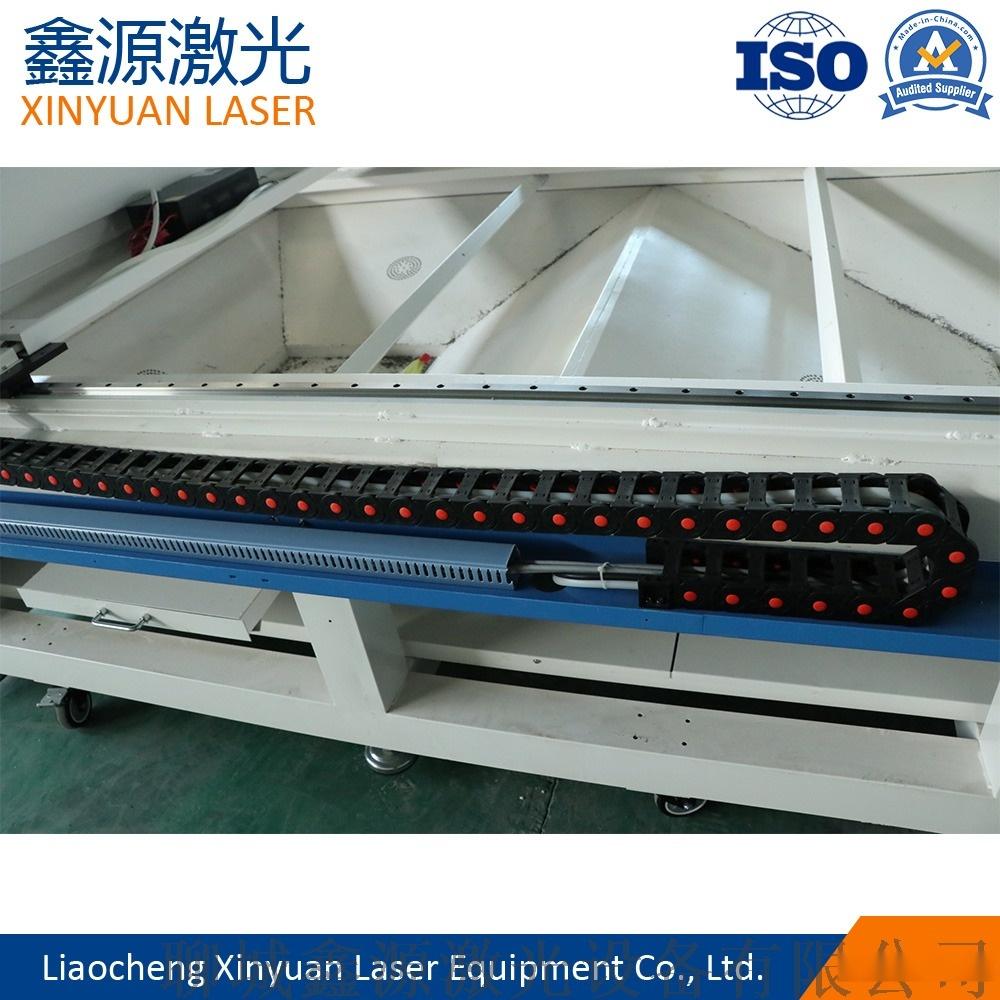 鑫源1325型裁床式亚克力金属钢板激光切割机83186195
