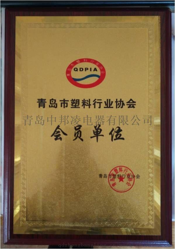 企业荣誉1