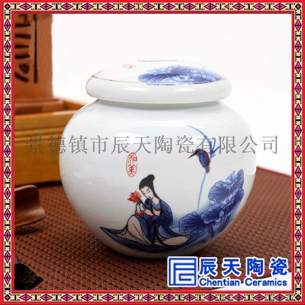 新品手绘陶瓷茶叶罐 便携式茶叶罐 黄釉陶瓷茶叶罐770592715