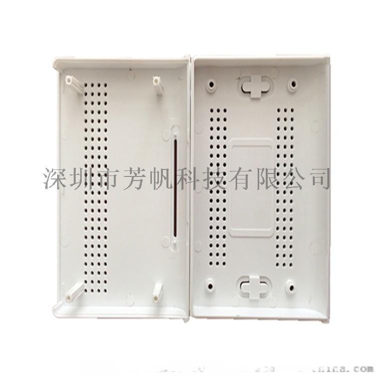 深圳塑料件模具注塑加工 各种塑胶外壳开模具成型77035942