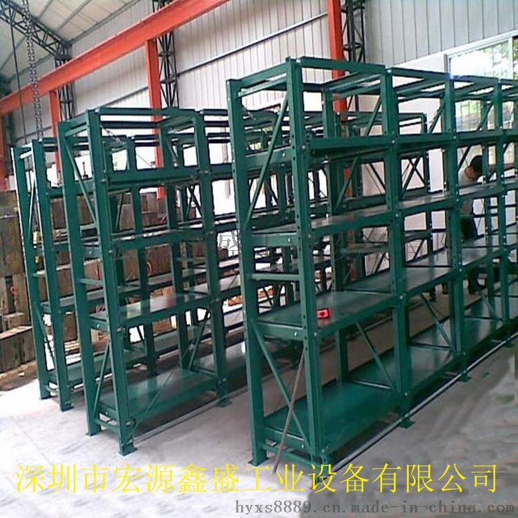倉儲模具架,生產模具架,定製模具架廠家57754415
