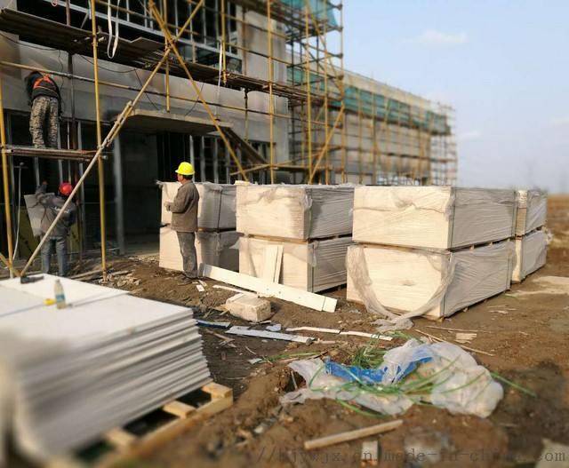沈阳 增强纤维硅酸钙板 水泥压力板 隔墙吊顶单板63732702