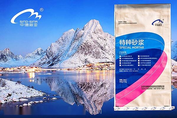Y60高聚物膨脹抗裂防水劑.jpg