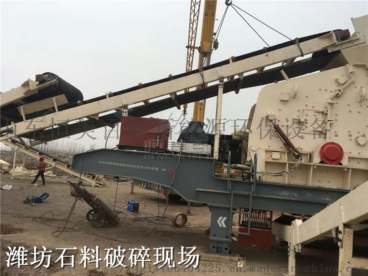 破碎站礦山破碎機反擊式破碎機生產線移動式破碎機71432302