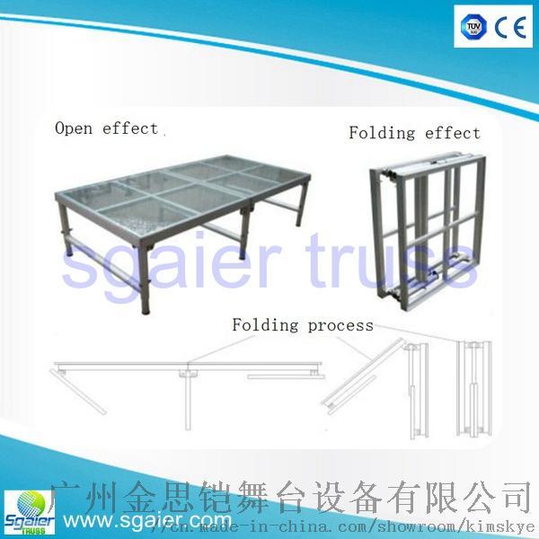 aluminum folding stage (5).jpg