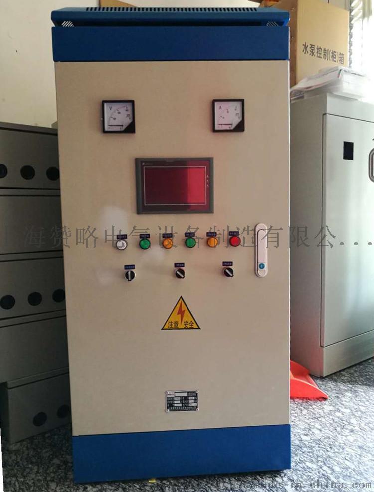厂价直销供水变频控制柜7.5kw一控二带触摸屏772714365