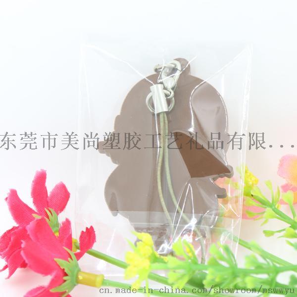 詳情 (8) 副本.jpg