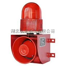 風笛聲光報警器LK-JDW105 220V多功能791706795