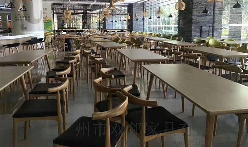 弯木餐桌椅-22