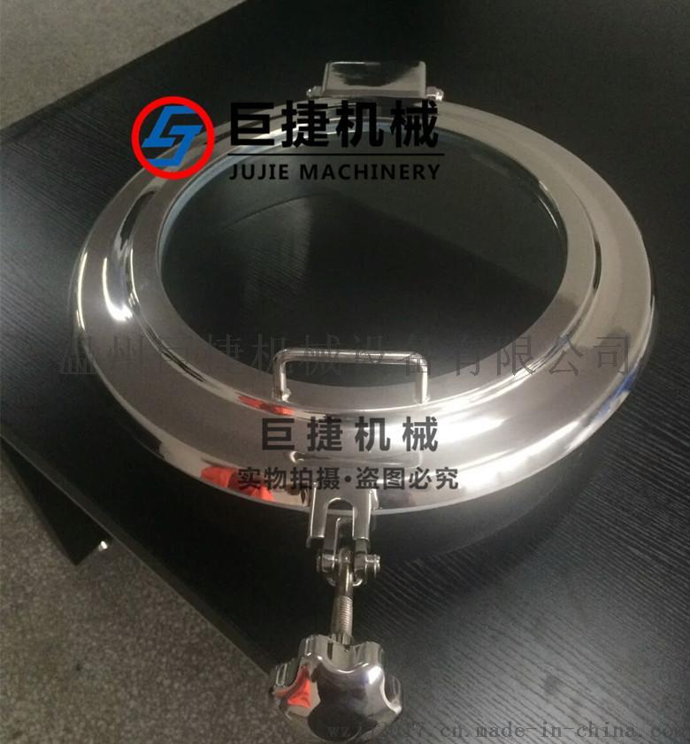 常压带视镜人孔 带视镜人孔 卫生级人孔 不锈钢人孔 巨捷机械不锈钢人孔728965715
