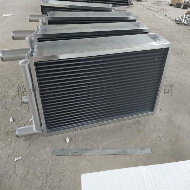 空調錶冷器 (16).jpg