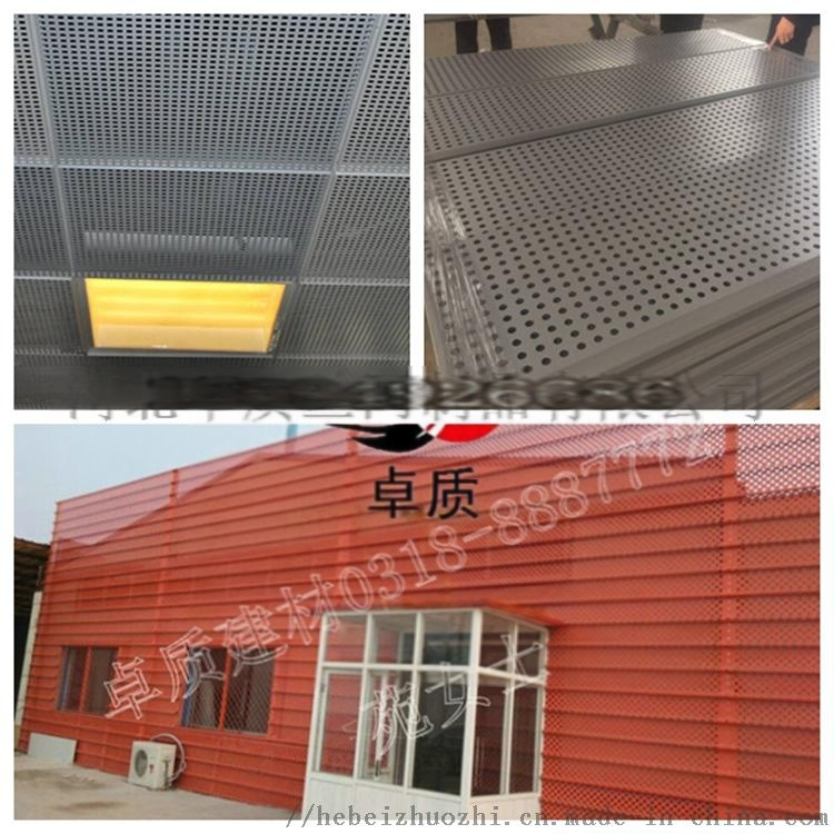 不鏽鋼衝孔板-微孔衝孔網-卓質篩板堅固耐用54764172