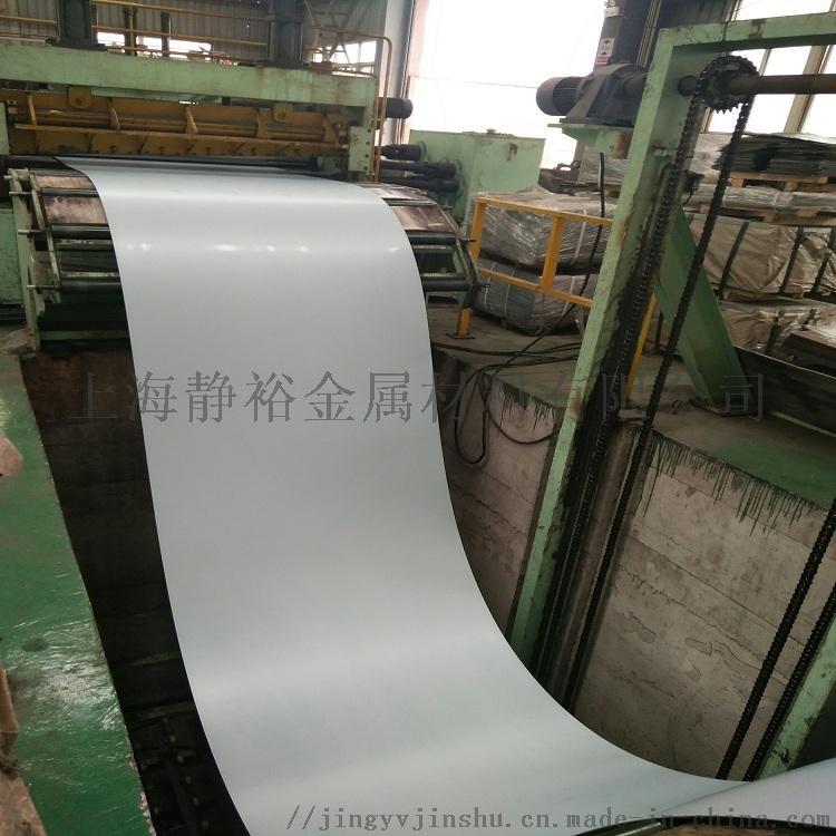 武钢电解板40锌层 secc冲压电镀锌板60705322