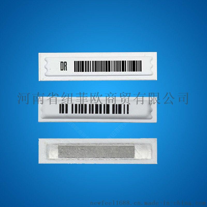 NF-58SCRB声磁软标签 DR (3)