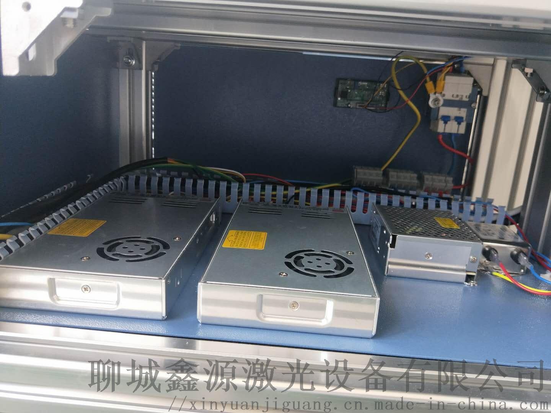 鑫源木板亚克力CO2非金属激光雕刻机激光打标机88406412