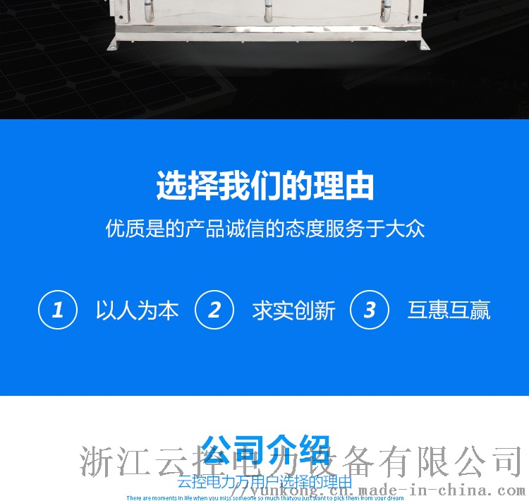 2_看图王(50)_02.jpg