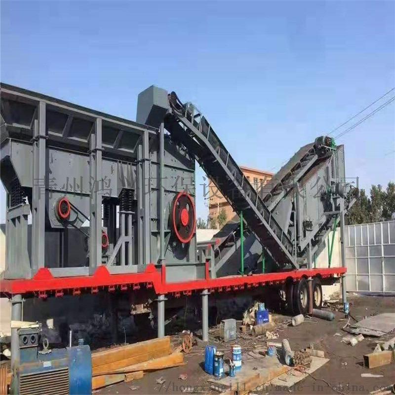 青州移動破碎站廠家 建築垃圾粉碎設備71959182