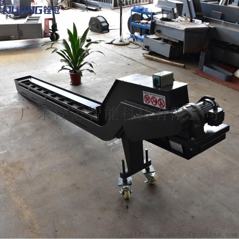 磁性排屑机可定制排削器广东铨冠链板输送机845911265