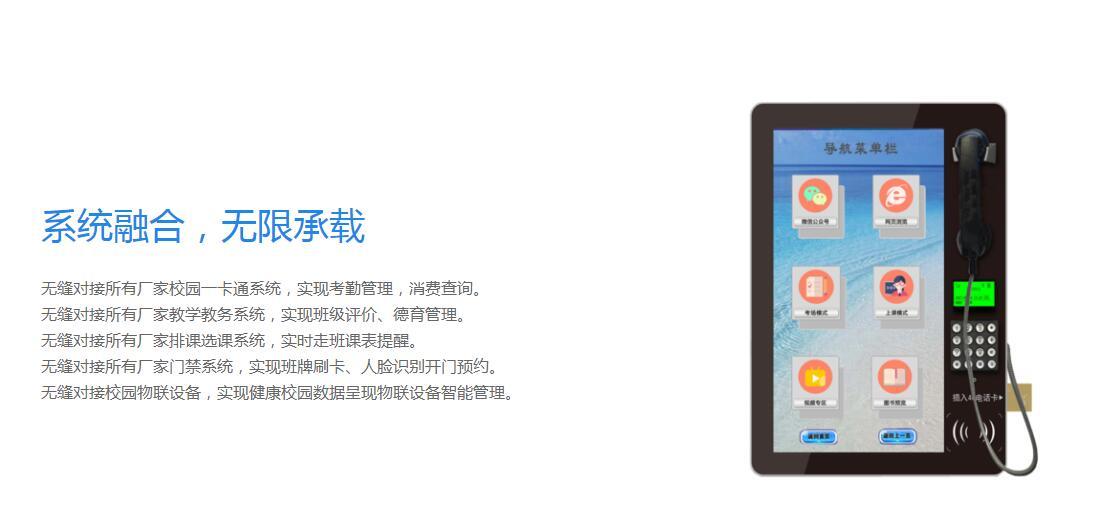 捷智创优电子班牌 电子班牌 北京电子班牌133513175
