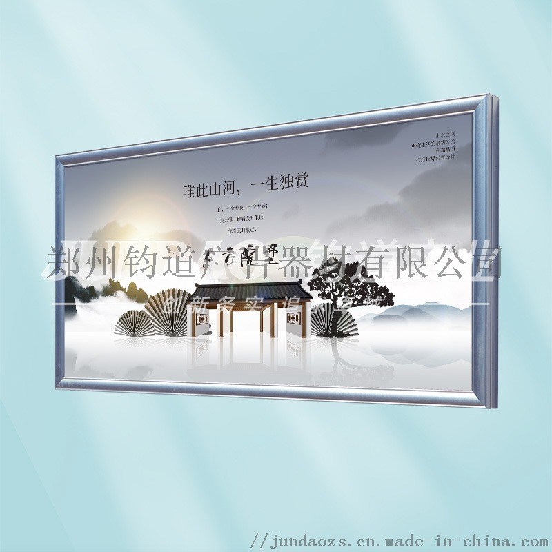 江西墙体公开栏宣传栏厂家价854910542