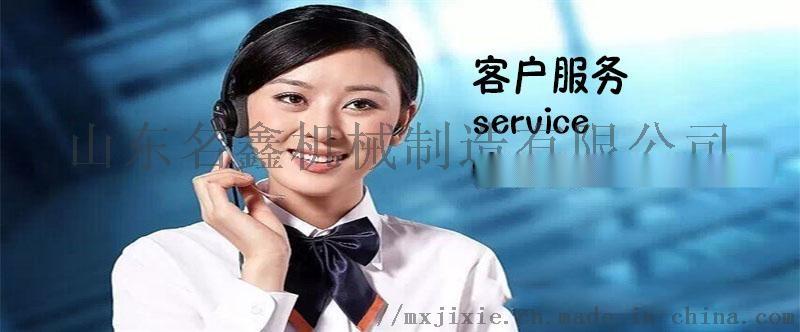 上海电热式 化机 传输带修补器 自然冷却 化机107011552