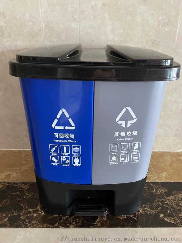 办公楼塑料垃圾桶双胞胎垃圾桶40L垃圾桶860226872