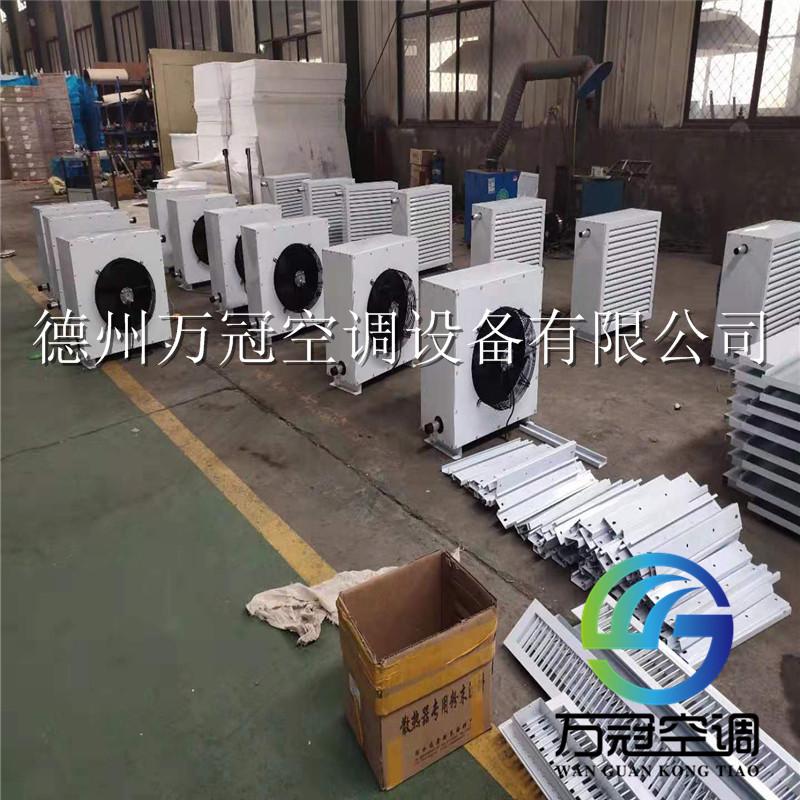 4GS熱水暖風機   工業水暖暖風機839962562