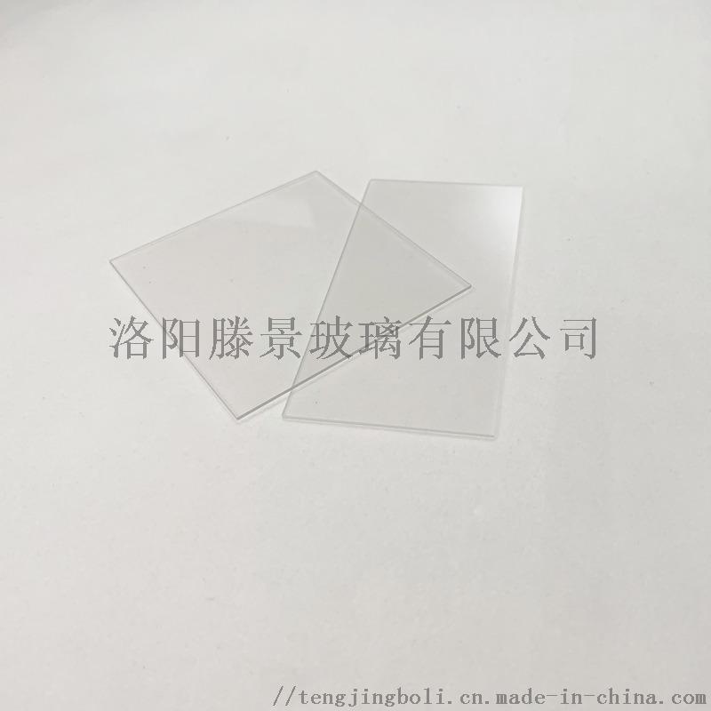 超薄玻璃片 尺寸圖案支持定製三角形圓形方形異形發票868355845