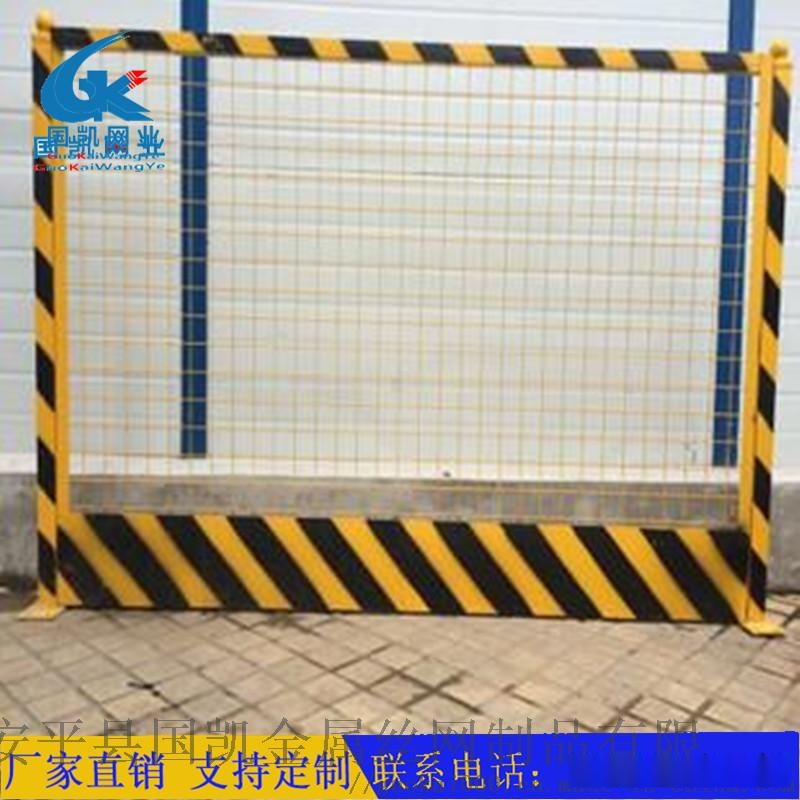 电梯井口基坑护栏 (55).jpg