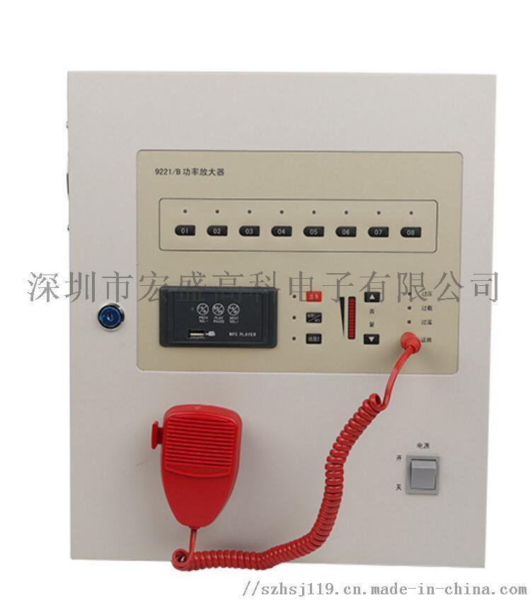 KT9221/B壁掛式消防廣播功率放大器高品質796666575