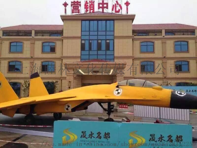 展览会飞机模型出租   模型出租101892775