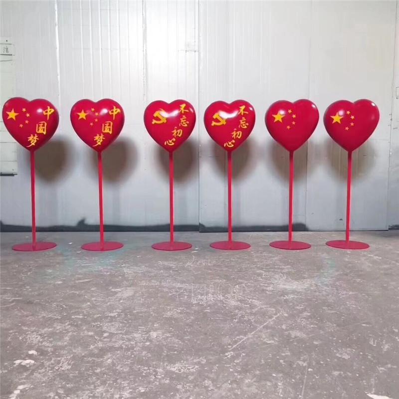 佛山玻璃钢造型雕塑城市玻璃钢雕塑873985995