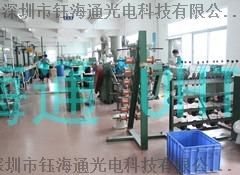 光纤混凝土 发光衣 光导纤维 发光鞋带3.0MM98390805