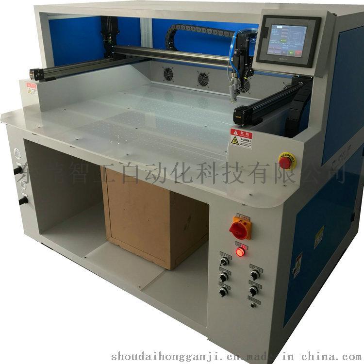 自動噴膠機高速智慧精準環保型HF-1008PE723106185