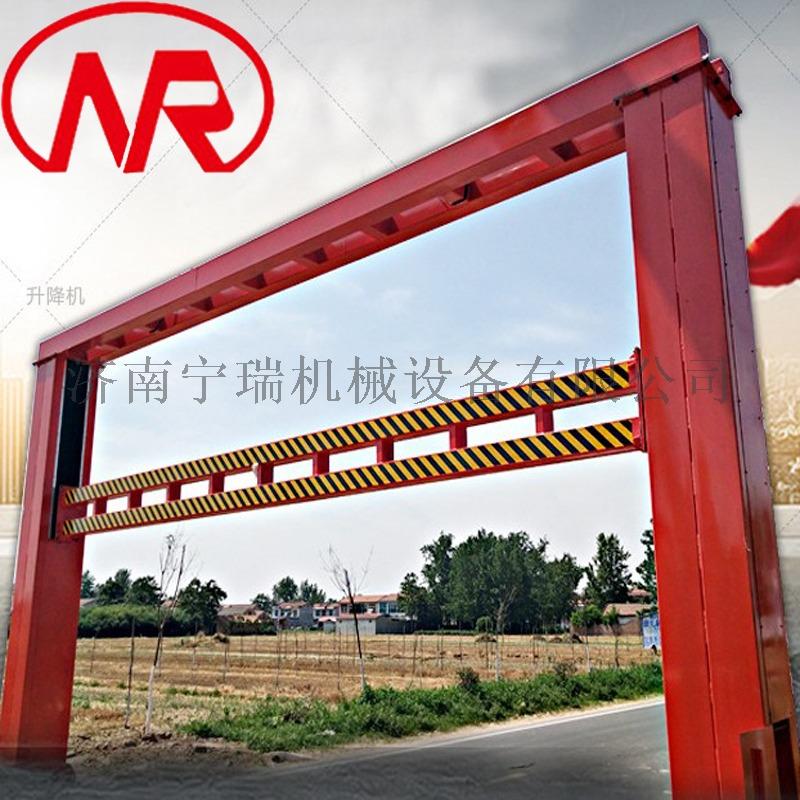 电动限高杆 道路交通用限高架 固定式升降限高杆118582652